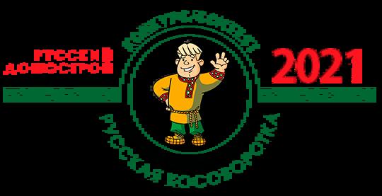 Международный конкурс «Русская Косоворотка — 2021»
